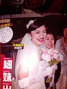 林峰的親妹