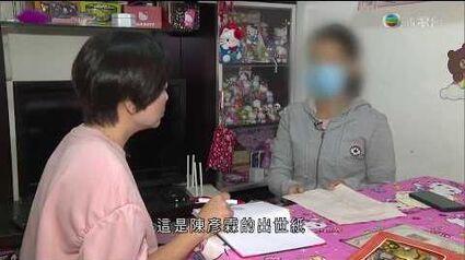 陳彥霖媽媽接受TVB新聞訪問 清晰版