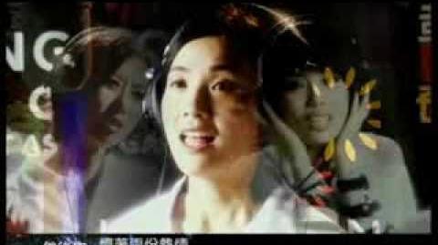 香港2009東亞運動會 主題曲(廣東話版)