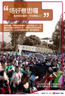 MTR sorry poster KX675 XRL