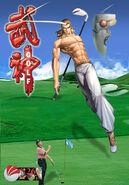 武神Golf 26