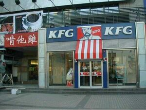 Kfgpp1