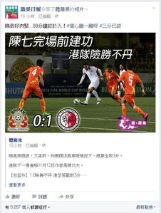 Applehkwinnosingle
