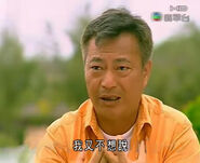 Liu shampoo 07