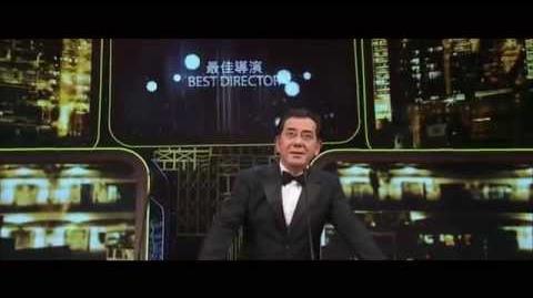 【愛·香港】黃秋生:我要真⋯⋯係做司儀@第34屆香港電影金像獎(完整版)