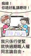 Dining table chat 05