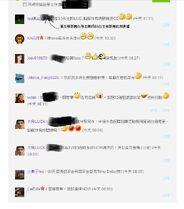 20120621032540!Weibo
