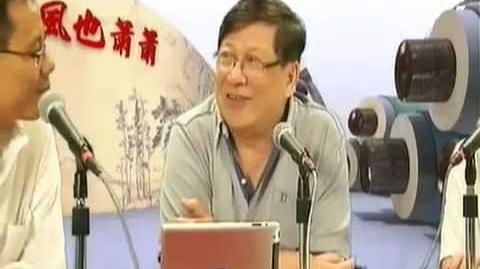 蕭若元威力恥笑系列:唐英年應反省自己為何不能成為李嘉誠