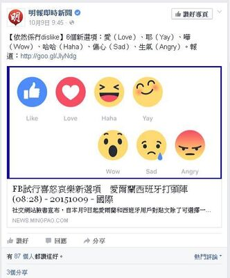 Facebooknewfunction
