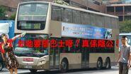 Taking Bus is tragic -3