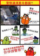 反送中連登sticker四格漫畫文宣20