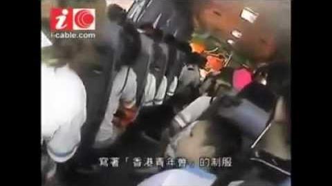 團體被揭向遊行者派$250車馬費 (有線新聞 2014 08 17)