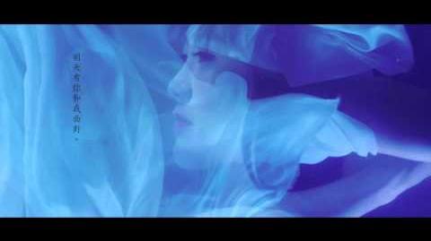 吳若希 Jinny Ng - 越難越愛 (國語版) (Official MV)