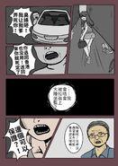 Fugitive page 5