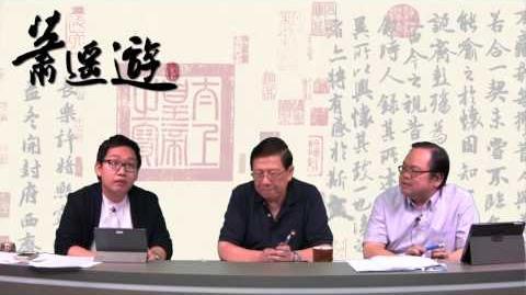 余詠珊係臭X,請廣傳(唔洗頭) HKTV發展〈蕭遙遊〉2014-11-13 f