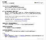 Golden forum1-201010241225