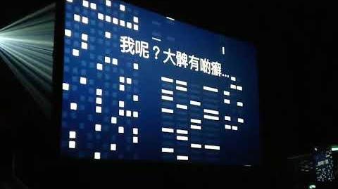 【東方昇特異功能救香港】東方昇代表天下間嘅扮工人士,送首《月薪代表我的心》畀咁多位腦細