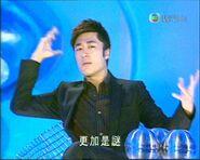 20070516071627!Wong Yee Hing