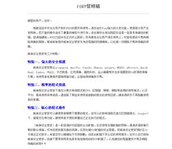 20111023 FoxyClosedNotice