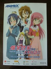 HCBA2 HK A Poster