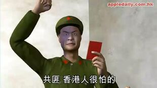 HK people fear commies