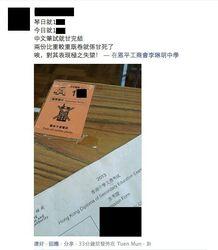 2013dse chi admission form