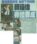 福仔~新報2008-04-19