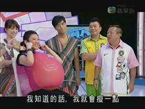 Yanyi show 04
