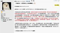 Zhuge comment