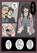 Fugitive page 3