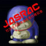 號外!日本網上大清洗迫在目睫!