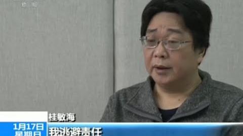 """香港銅鑼灣書店老闆""""失踪""""真相曝光因醉駕肇事潛逃"""