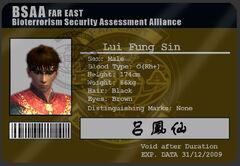 呂鳳仙之BSAA ID Card