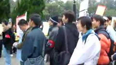 2008年反對警方選擇性執法遊行 (2)