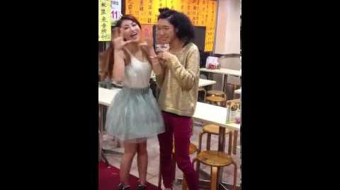HK cute style Gwiyomi 黃榕& Karl Hui