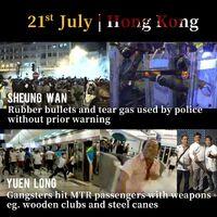 721警方開槍清場文宣及元朗襲擊事件4