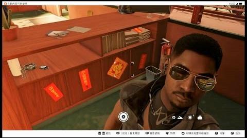 爆機兄弟 達哥 Watch Dogs 2 自慰型黑人駭客悠閒的一天