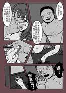 Fugitive page 4