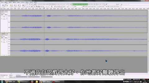 吳若希 明愛節目唱眼淚的秘密咪嘴 音軌分析証實