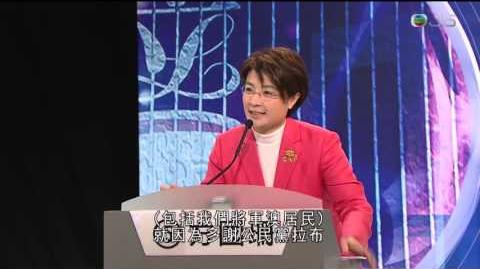 新界東補選論壇 周浩鼎話人豬噏,狂被插 (fix)