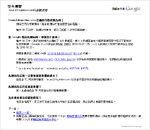 Golden forum2-201010241225