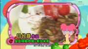 Beautiful Cooking II 13 JT01