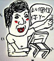 Comic lyw04