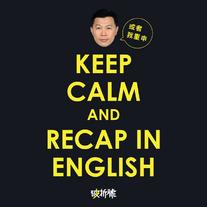 Occupycentral huisir keepcalm