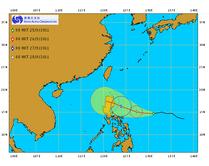 Typhoon NESAT 20110925