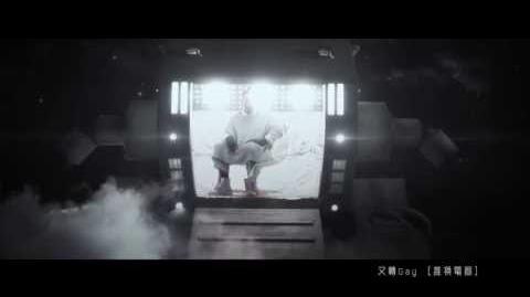 張繼聰 Louis 全新跳舞歌曲 -《*火 星!&文$~》Official MV