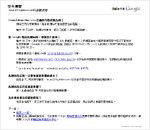 Golden forum2-201010240451b