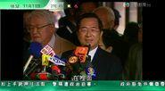 Tvb83 news 20081111