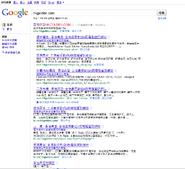 Google hkgolden warming 2