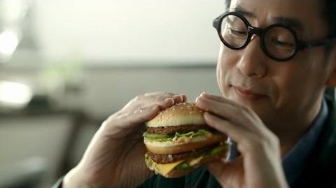 麥當勞® 經典滋味 Big Mac® 電視廣告